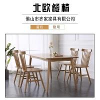 厂家直销供应 北欧餐椅 北欧风实木餐椅 舒适度呈现很好 质量结实耐用 可根据装修风格来量身定做