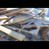收购企业废旧铝合金回收废铁回收公司