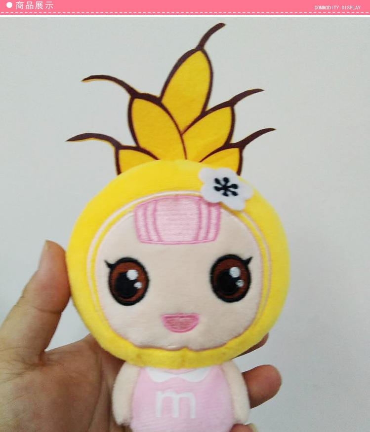 玉米毛绒玩具定制企业吉祥物来图来样定制