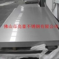 304 201 316不锈钢卷板平板可磨砂拉丝 色彩板等现货供应