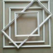 集成吊顶铝框|集成吊顶铝框报价|集成吊顶铝框优质供应商批发