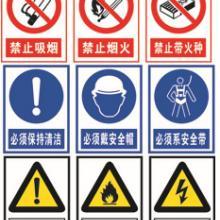 道路指示牌安全标示牌上市公司厂家定做
