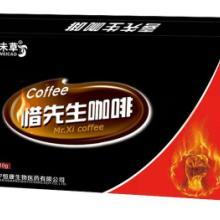 百未草惜先生咖啡男性保健温补壮阳