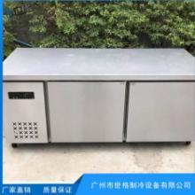 广东冷藏柜厂家直销 广东冷藏柜厂家 广州冷藏柜批发 广东冷藏柜采购网