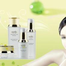 化妆品进口清关  化妆品快线进口  化妆品香港进口 2天到深圳 化妆品进口代理批发
