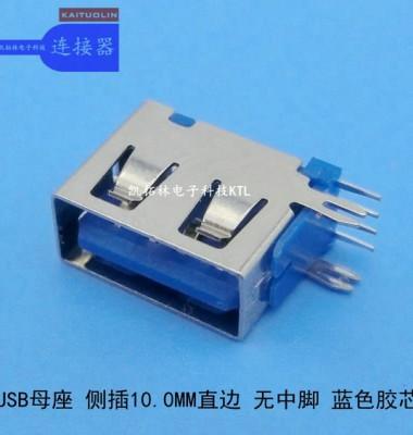 USB母座连接器图片/USB母座连接器样板图 (4)