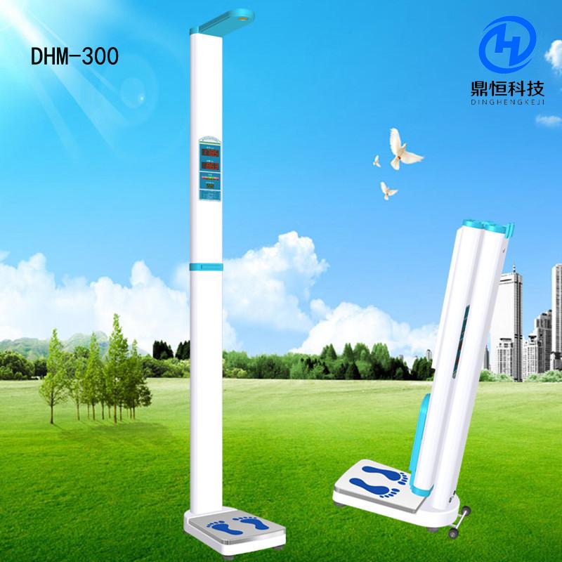 供应鼎恒DHM-300身高体重秤 可折叠测量身高体重电子称 超声波身高体重测量仪/秤 数码LED或5寸液晶显示屏