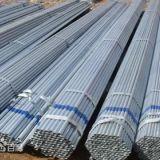 供应热镀锌管  聊城镀锌钢管的价格聊城镀锌哪里有卖 天津热镀锌管价格行情