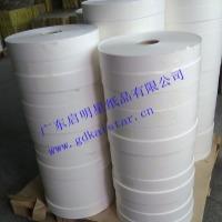 食品级包装纸26克卷筒本白半透明纸蜡光纸