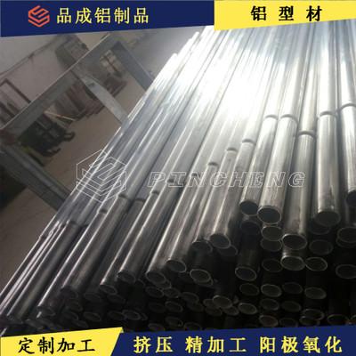 帐蓬用铝管 帐蓬搭建铝管 帐蓬铝管缩管加工