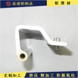 铝型材五金配件 铝合金材质合页 各种规格批发 厂家定制精加工