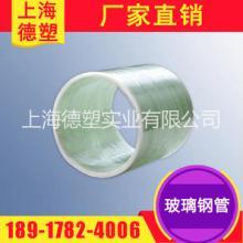 江苏厂家供应玻璃钢夹砂管 玻璃钢电力管图片