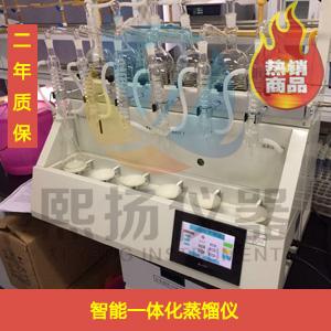 智能一体化万用蒸馏仪YZLY-6 一体化万用蒸馏装置直销价格