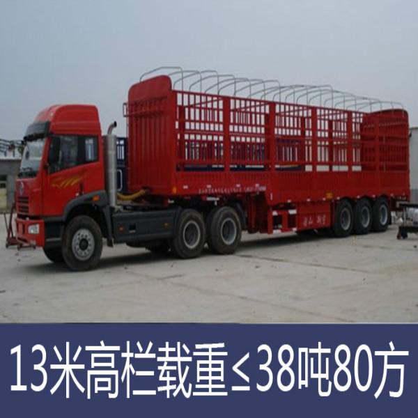 南宁到广州物流回头货车4米到18米每天有车