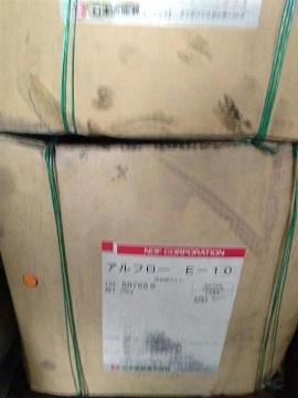 供应用于轮胎的橡胶原料 橡胶助剂回收 哪里回收废旧橡胶