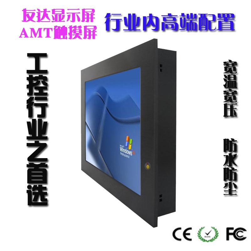 宽电压17寸工业一体机多功能触摸屏17寸工业电脑3G/WIFI/GPS