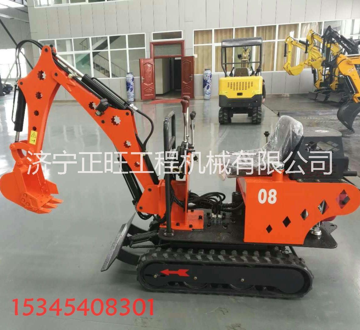 多田08型微型挖掘机小挖机挖沟机
