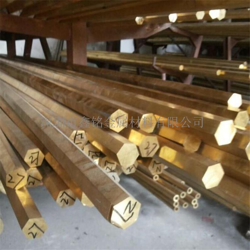 厂家直销H62无铅黄铜棒 对边16 19 22六角黄铜棒 量大物优
