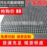 洗车房专用排水沟格栅盖板|河北讯磊玻璃钢格栅