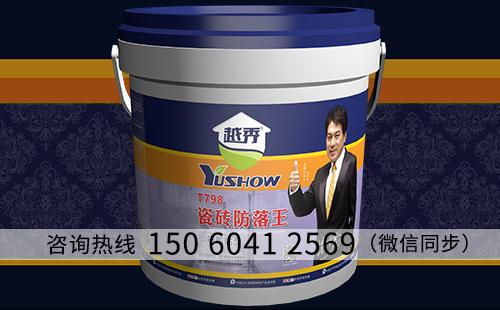 新的瓷砖背覆胶怎么生产/招商加盟/代理是多少钱150 6041 2569