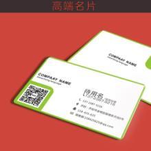 艺术纸名片,上海艺术纸名片,艺术纸名片设计印刷,上海高端艺术名片