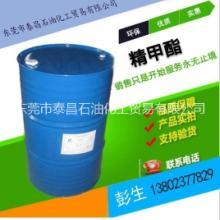 优级精甲酯优级别精甲酯 质量保证 售后退换 送货上门批发