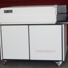 合金分析光谱仪,国产光电直读光谱仪批发
