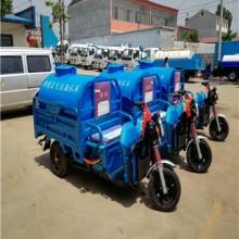 厂内电动小型撒水车工地用电动撒水车三轮洒水车农用批发