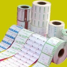 商超标签定制设计厂家-崇发纸业