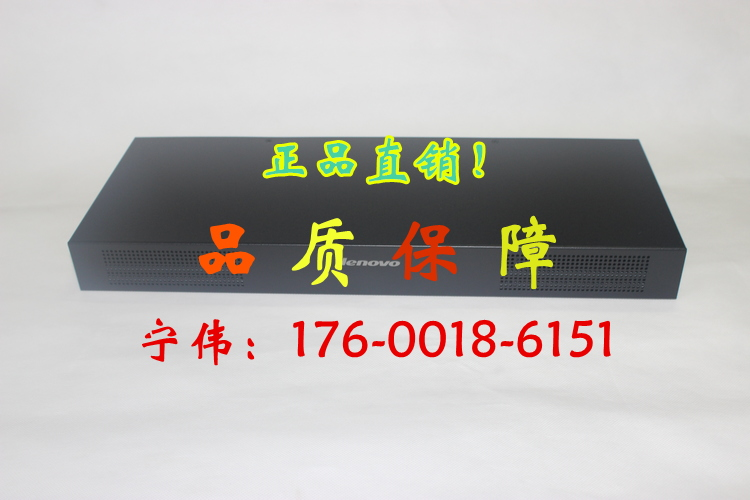 172317X 172317X机架式IBM17寸 机架式17寸折叠液 IBM17寸液晶172317X IBM17寸液晶