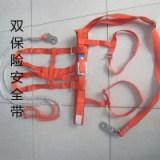 电工安全带 爬高双保险安全带型号  双冠电气生产销售