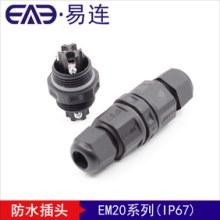 M20-2芯螺丝接线式T型三通防 M20-2芯螺丝接线式三通防水盒 M20-2芯螺丝接线式防水插头