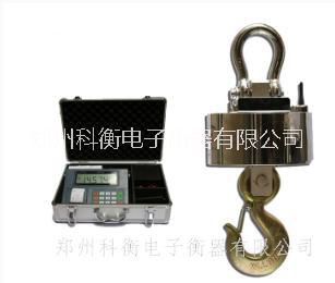 OCS-10T电子吊秤电子磅无线电子吊秤行吊秤吊磅称