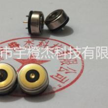 供应磁性公母座连接器