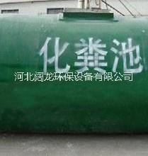 玻璃钢化粪池价格厂家哪里好哪里价格低玻璃钢化粪池图片