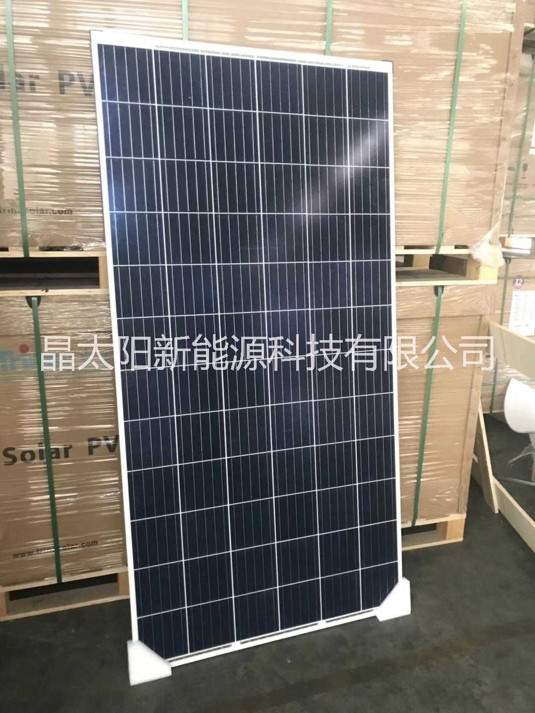 天合Q2双玻多晶230/235/240/245瓦太阳能电池板太阳能发电系统 天合单晶多晶双玻组件