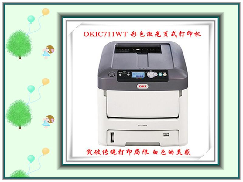 供应 T恤转印打印机C711WT打印机