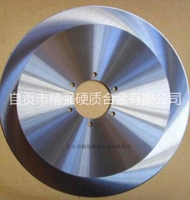 硬质合金非标异形图片/硬质合金非标异形样板图 (4)