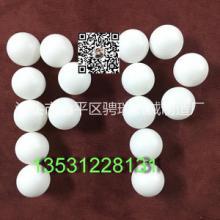 塑料射击球价格游艺塑料射击球动漫 塑料空心球实心球图片