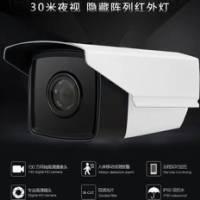 供应视祥安防供应上海网吧监控安装、上海工厂监控安装、上海监控工程 上海酒店监控安装