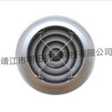 圆形散流器/球形喷口旋流风口鼓形喷口新风系统出风口/回风口