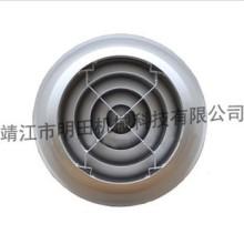 圆形散流器/球形喷口旋流风口鼓形喷口新风系统出风口/回风口批发