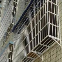 专业生产防盗窗,佛山专业生产防盗窗,广东专业生产防盗窗