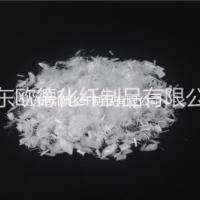 山东欧德 FD9103 3mm聚丙烯单丝纤维 建筑抗裂添加剂