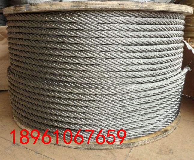 机械设备用江苏泰州201不锈钢丝绳