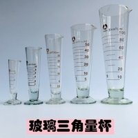 供应汉中实验耗材玻璃量杯厂家批发、西安实验耗材量杯厂家供应、汉中实验耗材量杯供货商