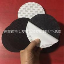 供应橡胶垫 防水橡胶密封圈 三元乙丙橡胶 橡胶脚垫批发