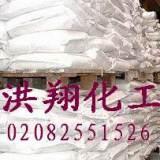 供应平平加O 匀染剂O 纺织染色 助剂复配的主要原料