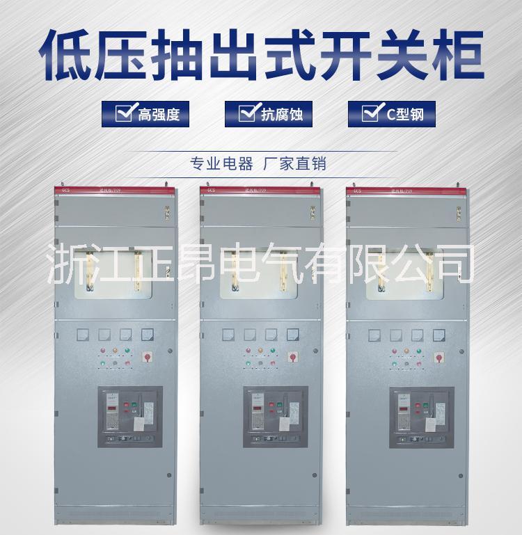 GCK抽屉柜MNS低压配电柜