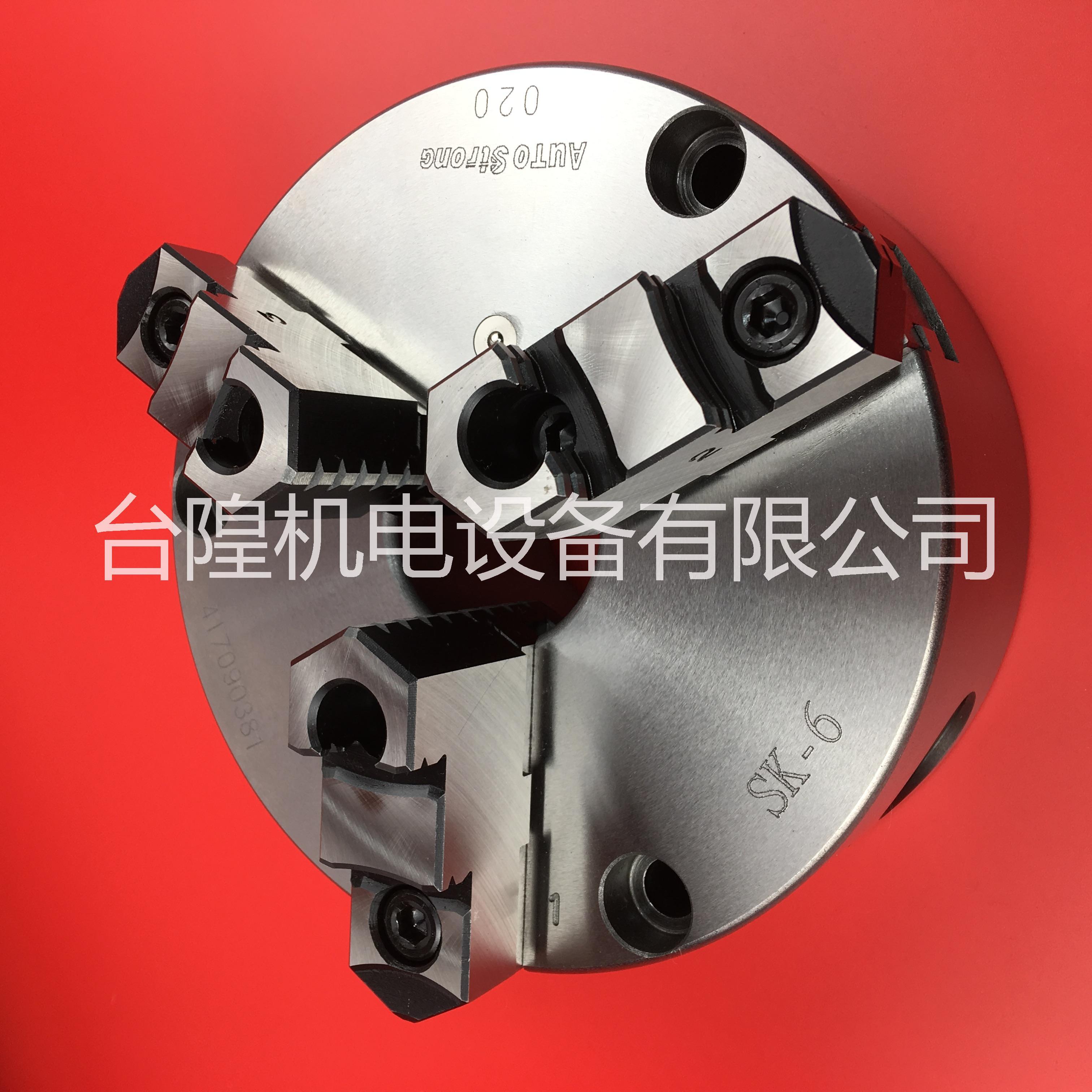 SK-5/6/7/8/9/10亿川手动卡盘三爪强力型台湾原厂直销